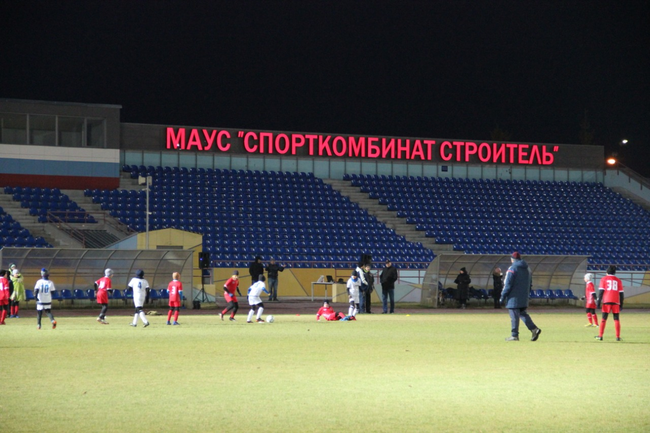 Турнир по футболу среди детских команд