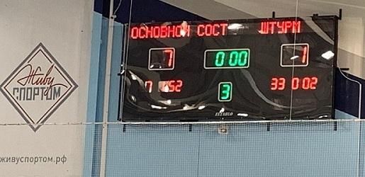 Матч закончился победой команды «Основной Состав» со счётом 7:1